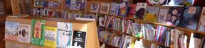 子ども家庭福祉文庫